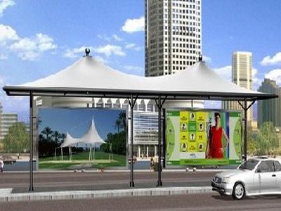 公交车站膜结构报价,公交车站膜结构加工,,公交车站膜结构设计施工公司